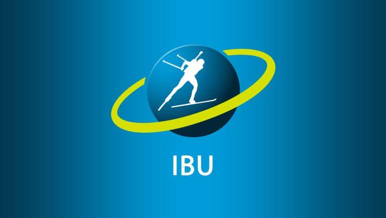 Biathlon's provisional calendar for 2020/2021 is ready